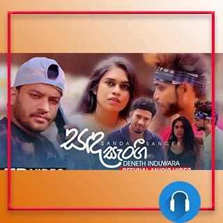sanda sangi mp3 download