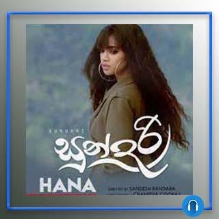 sundari mp3 download hana