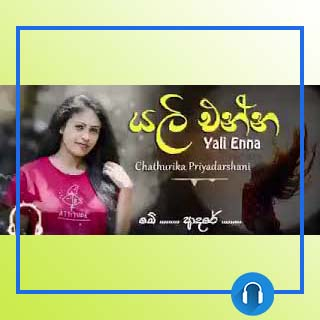 yali enna mp3 download
