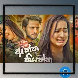 aththa kiyanna mp3 download