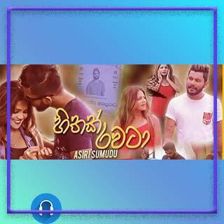 hithak rawata mp3 download