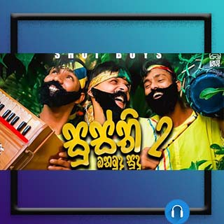 othamuda sudu mp3 download