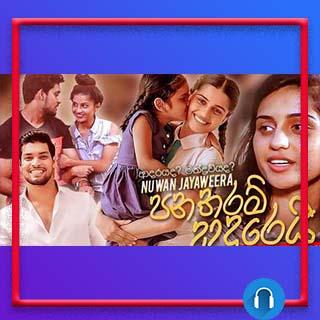 pana tharam mp3 download